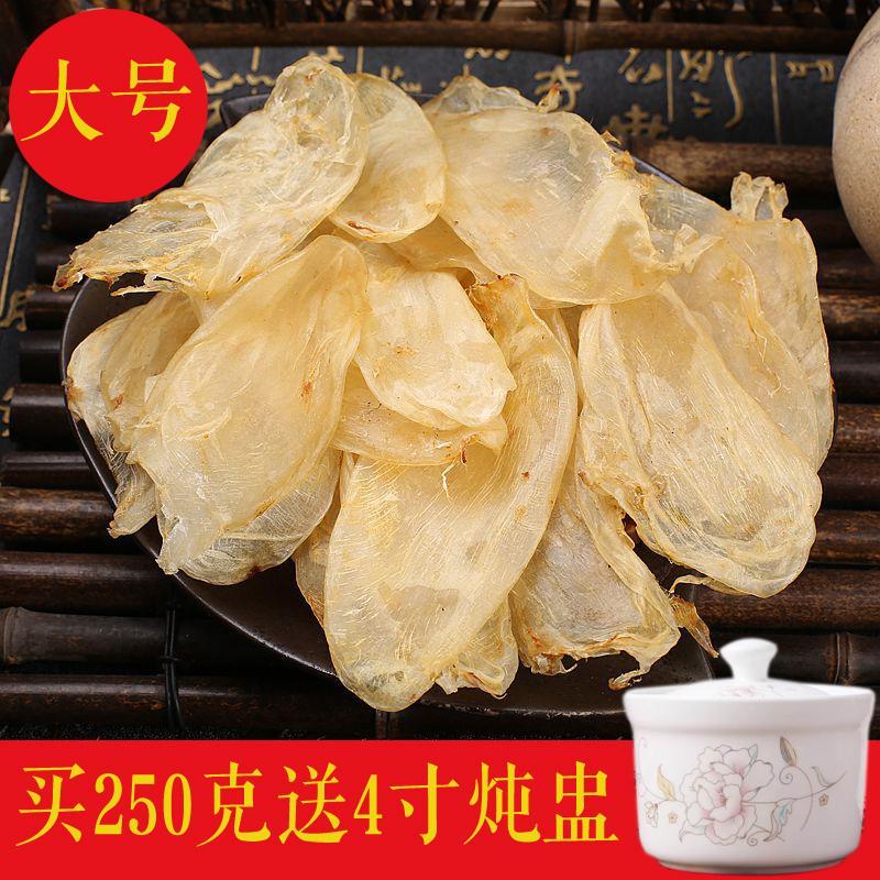 滋熙膳品鸡蛋胶小米鱼胶鱼肚花胶干货正品非楼上香港北海100g