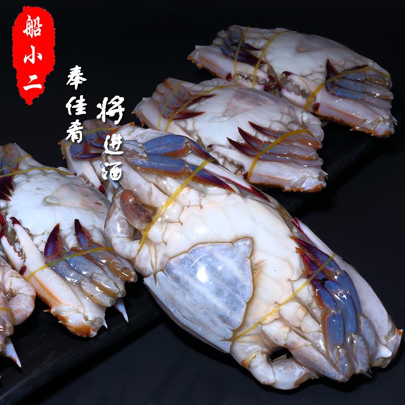 冰鲜花脐蟹差脐梭子蟹小姑娘蟹冷冻叉脐子螃蟹东港飞蟹海鲜特产虾